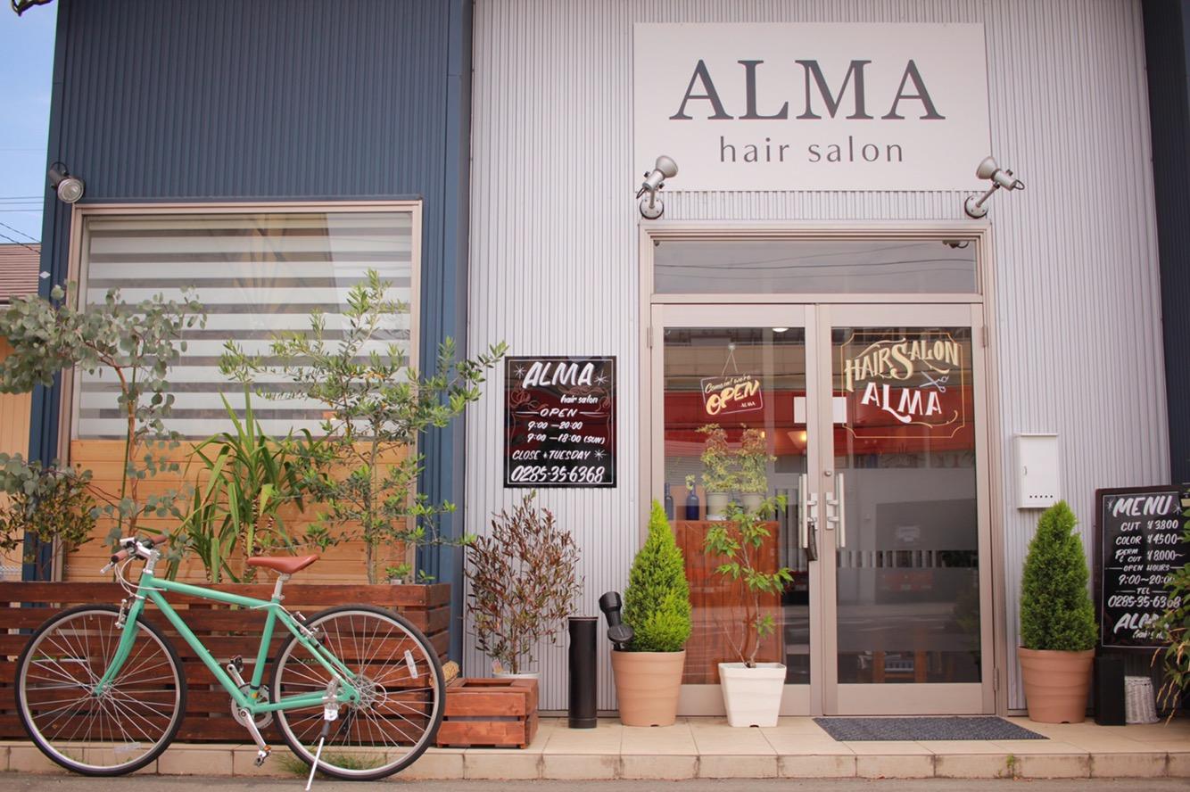 【公式】小山市西城南の美容室 hairsalon ALMA アルマ