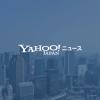 栃木・奥日光で降雪 最低気温は0・2度…冬に逆戻り(産経新聞) - Yahoo!ニュース