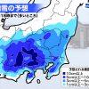 2日(金)朝は都心で積雪の可能性 通勤通学は早めの出発を(ウェザーニュース) - Ya